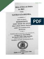 Tantra Vata Dhaanika by Abhinava Gupta