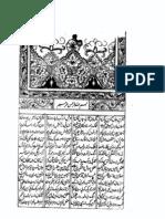 Mantiq i Tair Farsi