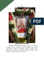 Alluri Sri Venkadatri History PDF Source Srirangapangajam.com