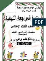 4fad38c37e863a70e23fb9e11501fc01