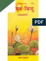 Seva - Parhit - Amrit Bindu - Swami Ramsukhdas Ji , Gita Press Gorakhpur