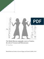The Stela of Usersatet and Hekaemsasen