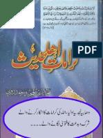 karamat e ahle hadees by abdul majeed sohdarvi wahabi ahle hadees.pdf