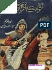 Khilat Qazaq Part 01 the Curved Saber Harold Lamb Muhammad Hadi Hussain Feroz Sons 1968