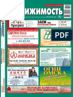 Nedvizimost_14.pdf