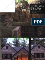Architecture e-book Japanese Ten Houses 01