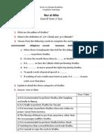 Nur Al-Idha End of Term 2 Test