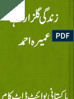zindagi gulzar hai by umaira ahmed