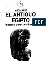 Pharoahs Máscara Gemelos Enchapados En Oro De Egipcio Señor Dios Rey actual Caja De Regalo