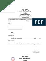 Hindi Profarma