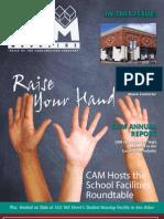 CAM Magazine April 2008, Masonry, School Construction