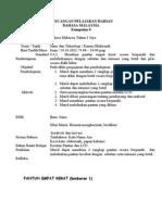 rphbmthn3kssr2013danevidens-130101075149-phpapp02