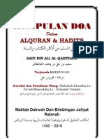 Id Hisn Almuslim Hadits Qudsi