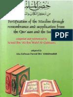 Hisnul Muslim - Syed Al Kahtaani