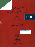 Khilat Kay Aakhri Markey-Part-04-The Curved Saber-Harold Lamb-M Hadi Hussain-Feroz Sons-1968