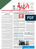 Alroya Newspaper 06-04-2013