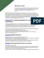 teori organisasi & managemen