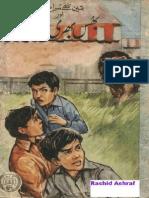 Teen Nanhay SuraghRasan Aur Bhus Bhari Billiyan-Saleem Ahmed Siddiqui-Feroz Son