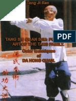 Hong Quan Trial Issue
