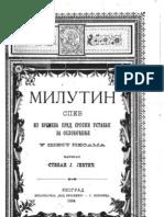 Stevan j Jevtic - Milutin, Spev