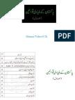 Pakistan Law 01
