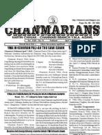 (14) April 7, 2013.pdf