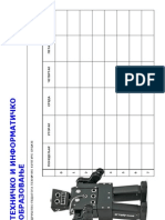 110905475-raspored-casova-dptks