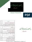 Pakistan Law 03