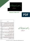 Pakistan Law 05