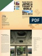 JTWbrouchure2013-14