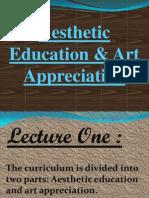 محاضرات 1 و 2