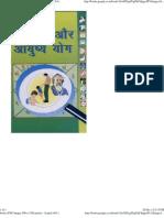 Jyotish and Aayusya Yoga-ltd.pages