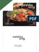 Tarla Dalal Microwave Subzis- Gujarati