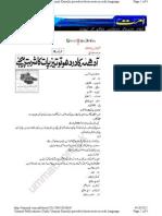 Muqawwi Mushroobat Ummat 2