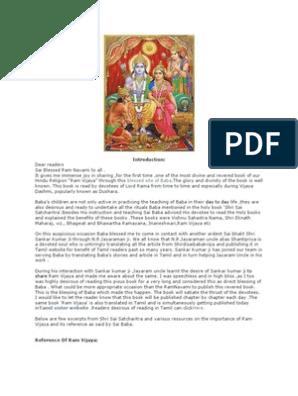 Ram Vijay book | Rama | Sita
