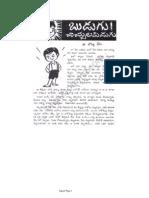TeluguMovie.tk - budugu