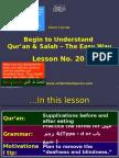 Quran e20 Pr Eat