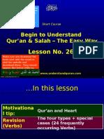 Quran e26 Rev2