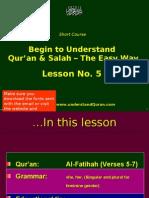 Quran e5 Fathh2