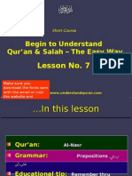 Quran e7 Nasr