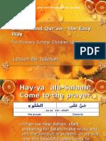 Quran CCE 08b Iqamah
