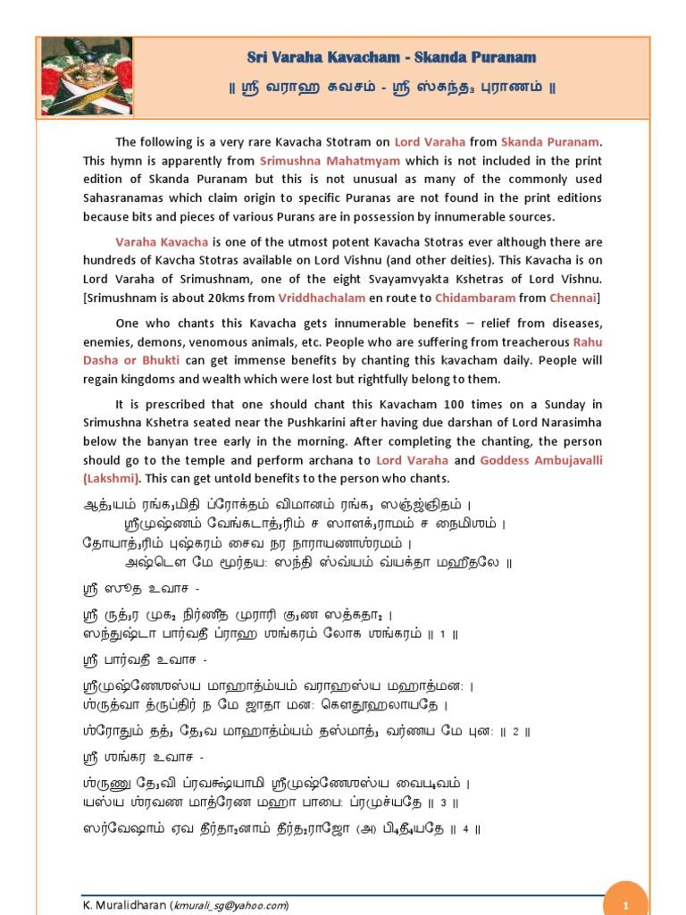 In download kavacham varahi pdf