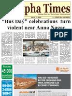 Alpha Times, Anna Nagar, March 22, 2009