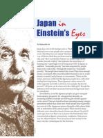 Japan in Einstein's Eyes