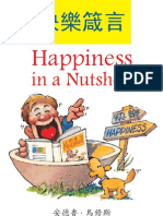 Happiness In A Nutshell (English + Chinese)