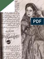 mujhay_apnay_roop_ki_dhoop_do.pdf