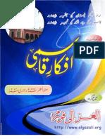 afkar-e-Qasmi 4.pdf