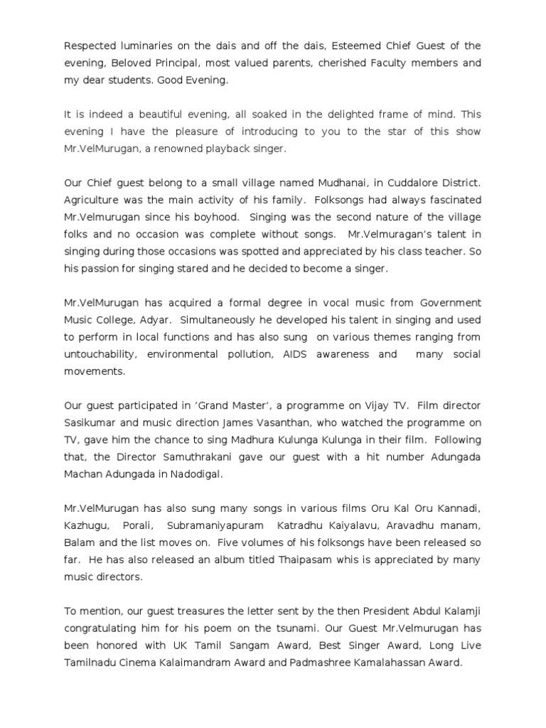 Introduction of chief guest speech altavistaventures Gallery