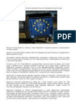 EU nije parlamentarna demokratija nego federalna diktatura