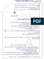 exercices2emeloideNewton_.pdf
